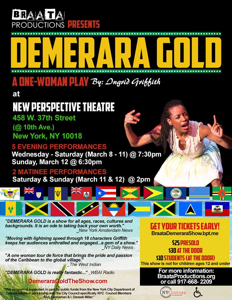 Demerara Gold Performances