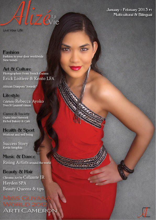 Miss Guyana World 2012 - Arti Cameron