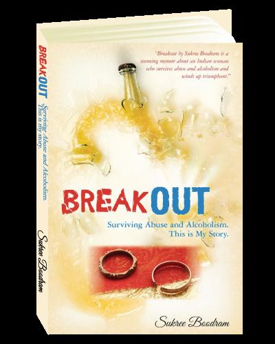 Breakout by Sukree Boodram